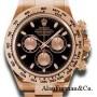 Rolex 18K Rose Gold Model 116505BK
