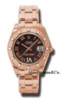Rolex 18K Rose Gold Model 81315BRDR