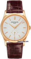 Patek Philippe Calatrava 18K Rose Gold Manual Model 5196R