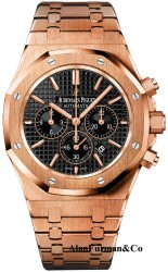 Audemars Piguet 41mm Automatic 26320OR.OO.1220OR.01
