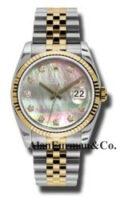 Rolex SS 18K Yellow Gold Model 116233DKMDJ