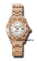 Rolex 18K Rose Gold Model 80315MD