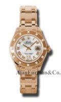 Rolex 18K Rose Gold Model 80315MRD