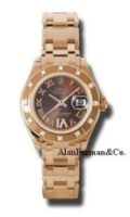 Rolex Datejust 18K Pink Gold Pearlmaster 29mm Model 80315