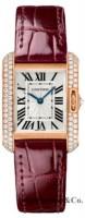 Cartier WT100013 Small Quartz