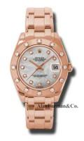 Rolex 18K Rose Gold Model 81315MD