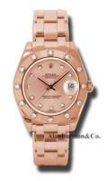 Rolex 18K Rose Gold Model 81315PCHD