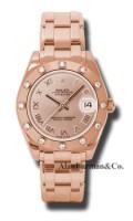 Rolex 18K Rose Gold Model 81315PR
