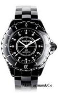 Chanel-H1626-e1383600784367
