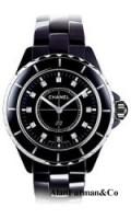 Chanel-H2124-e1383602554720
