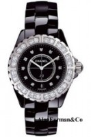 Chanel-H2427-e1389820053285