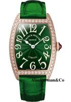 1752 QZ D 5N Green