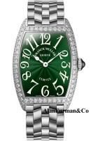 1752 QZ D O PT Green